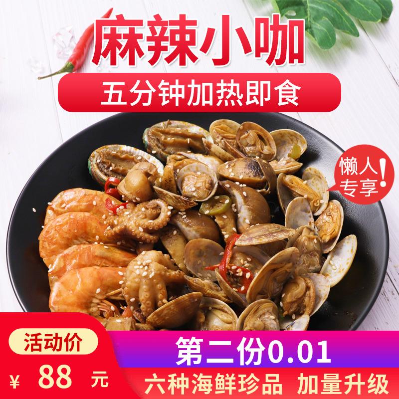 麻辣小海鲜小咖八爪鱼零食水产鲜活即食鱿鱼鲍鱼虾熟食盒装600g