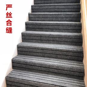 楼梯地毯免胶自粘家用纯色踏步垫实木防滑楼梯踏步垫子静音可定制