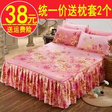 纯棉床裙三件套加厚防滑全棉床罩床笠床盖床单1.8米1.5m防尘床套