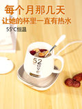 55-degree smart thermostatic automatic heating warm cup bottom seat to keep the cup warm cup hot milk god