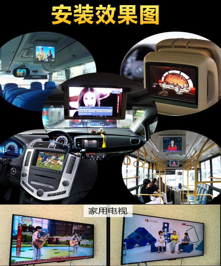 车载卫星DTMB数字电视盒高清1080增益鲨鱼天线接收免费移动机顶盒