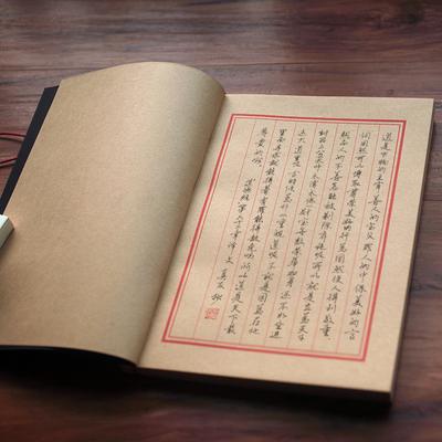 古式八行信笺线装本空白牛皮纸信纸内页复古记事本书法练习道具书