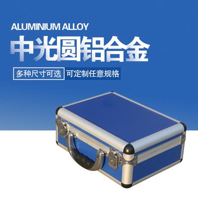 长旅 小号铝箱 铝合金手提箱 产品包装展示箱 公文箱笔记本收纳箱