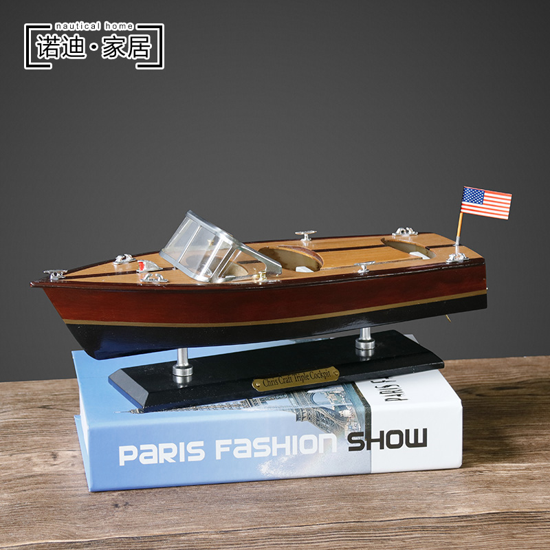 意大利克里斯号豪华游艇模型礼品木质工艺品船模型摆件办公室装饰