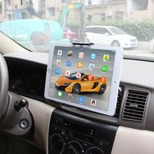 手机汽车载支架通用导航CD口卡扣苹果平板iPad电脑夹固定底座旋转
