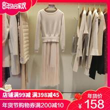 2018年秋冬季末歌莉娅言新品 毛织拼网纱压褶连衣裙189C5K070