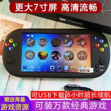 掌上gba经典 sfc街机老式gameboy儿时复古掌机 大屏PSP游戏机怀旧款