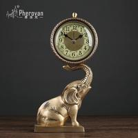 奢华欧式钟表铜座钟台钟客厅创意桌面摆件 风水大象时钟简约钟