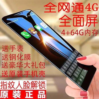 OPSSON R11sPlus全面屏超薄6寸全網通4G智能電信學生老人指紋手機