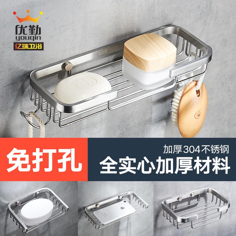 卫生间置物架肥皂盒