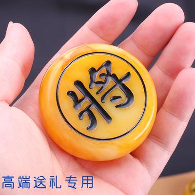 中国象棋套装高档礼品成人棋盘仿蜜蜡玛瑙玉石水晶象棋套装