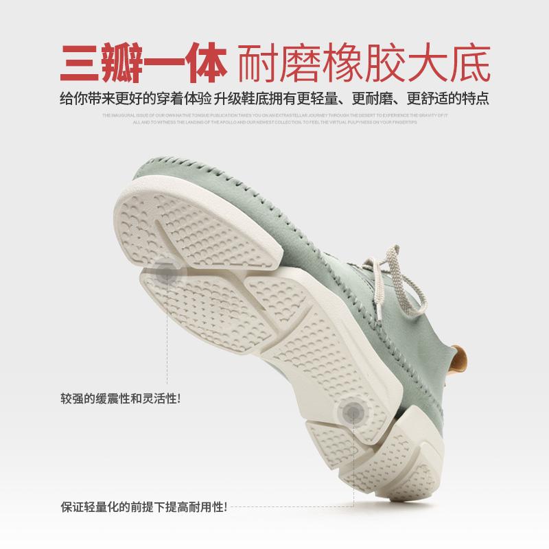男鞋夏季潮鞋三瓣鞋2018新款鞋子男士韩版潮流英伦百搭休闲鞋板鞋