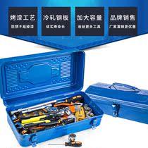 三层工具箱铁手提式多功能维修工具家用加厚中大号五金收纳箱