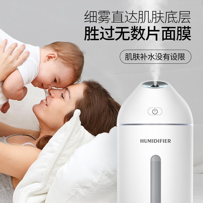加湿器迷你usb静音卧室家用办公室空气孕妇婴儿车载空调补水喷雾器小型便携式易拉罐大容量多功能