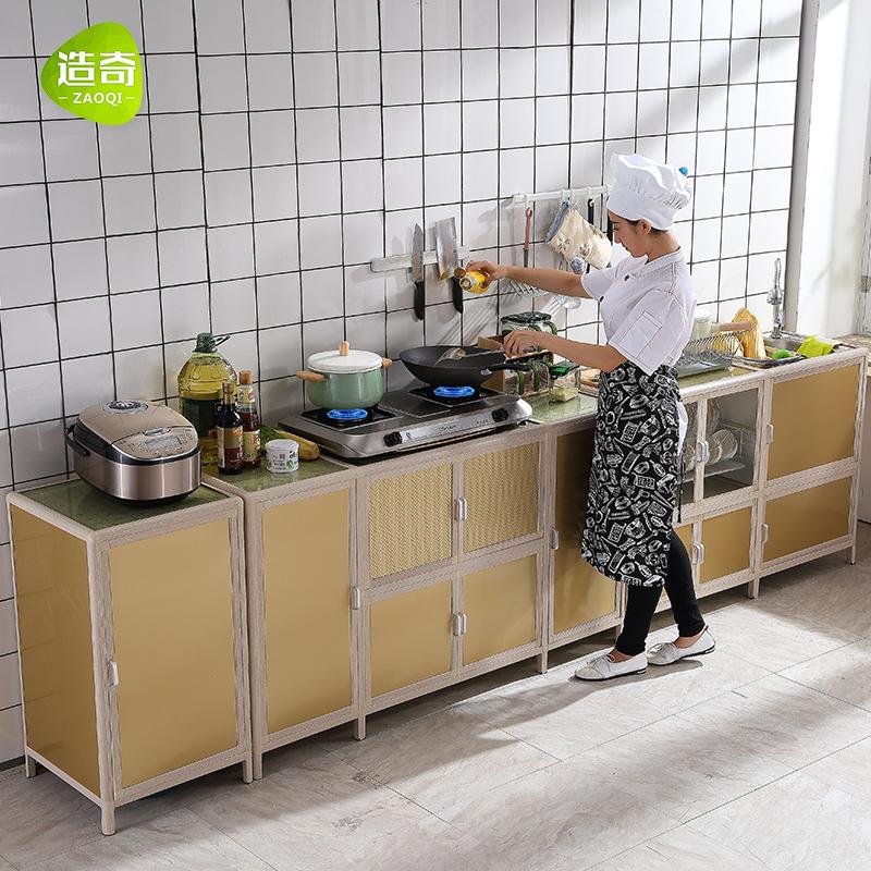 造奇厨柜整体橱柜厨房定制橱柜定做一字型储物柜经济水槽柜组合柜