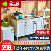 Simple cupboard cabinet multi-functional kitchen cabinets economical Assembly custom-made stove stainless steel aluminum alloy kitchen cabinet