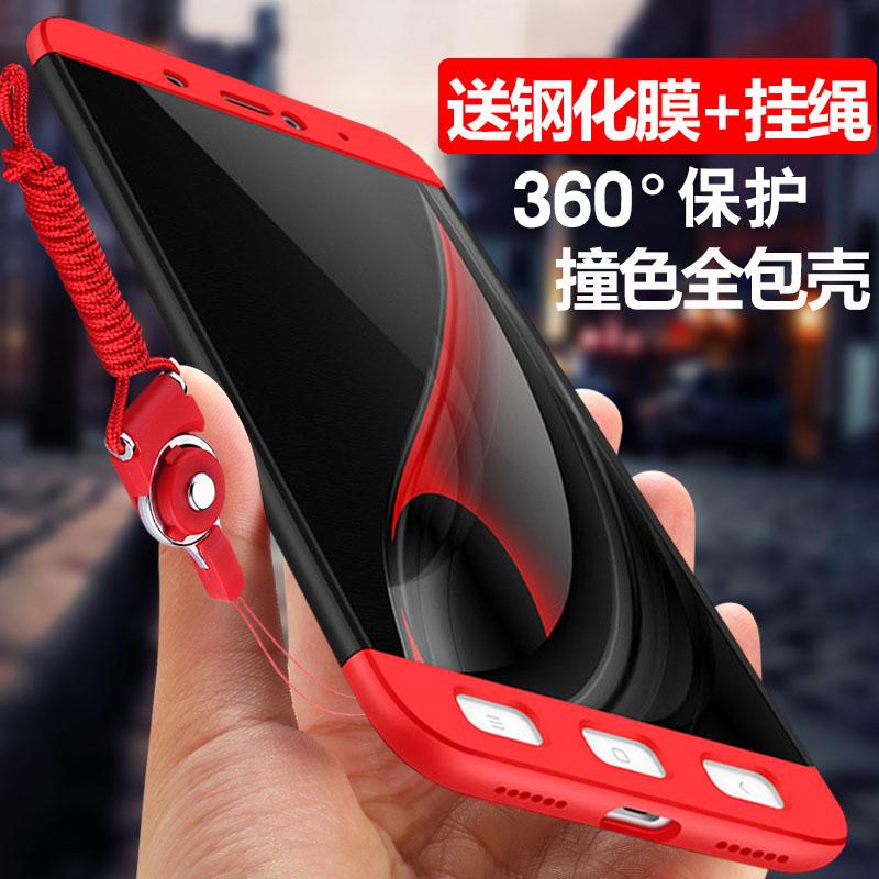 红米Note4X手机壳小米redmi标准高配版保护套前后全包防摔男女款