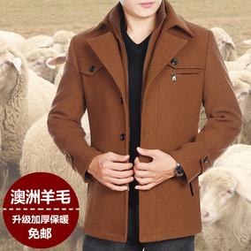 2017冬季新款中年男士夹克羊毛呢外套修身短款休闲呢子大衣爸爸装