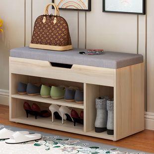 风尚换鞋凳式鞋柜现代简约创意鞋架多功能储物鞋柜简易换鞋小鞋柜