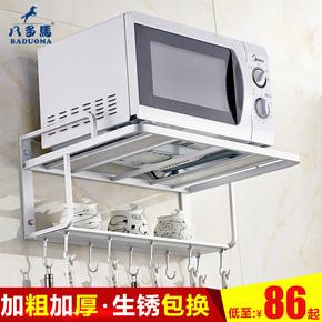厨房置物架壁挂 太空铝微波炉架烤箱架子2层挂架挂件厨具用品收纳