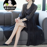 Super fairy silk sunscreen clothing female summer new tulle long shawl long section outside take silk silk cardigan air conditioning shirt