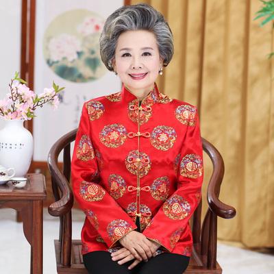 中老年女装冬装棉衣6070老人过寿生日唐装棉服奶奶棉袄婚礼妈妈装