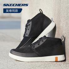 Skechers斯凯奇男鞋吴尊同款健步鞋 休闲鞋运动鞋 55481