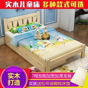 实木床单人床1.2米儿童床1米小床松木双人床1.5米成人床简易木床