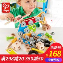 Hape儿童拆装工具车螺母组合组装拧螺丝玩具 男孩男童益智3-5-6岁