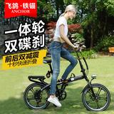 飞鸽铁锚折叠自行车16寸20寸男女学生变速减震双碟刹迷你成人单车