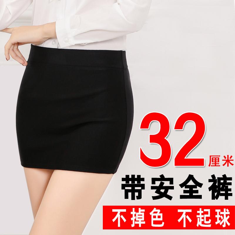 超短包臀裙走光