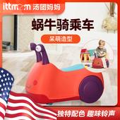 美国B.Toys蜗牛车儿童滑行车四轮溜溜车宝宝踏行车婴儿玩具车可坐