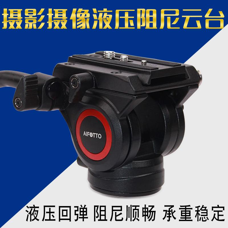 PTZ камеры для видеонаблюдения Артикул 586554282146