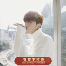 Lazy white turtleneck sweater male Korean version thicker loose bottom sweater ins Chao net red boy sweater winter