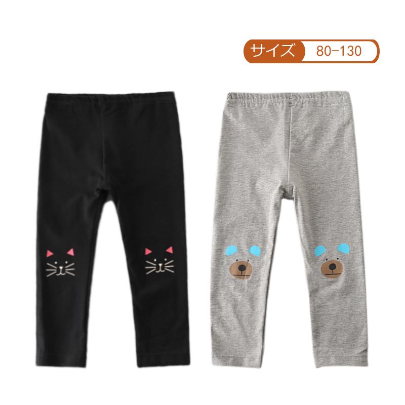 日本高端千趣会童装女儿童春秋打底裤全棉宝宝紧身裤小脚铅笔长裤