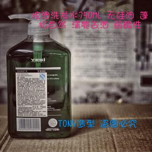 悦丝5号去油洗发水无硅油正品男女头皮控油脂深层清洁洗护套装