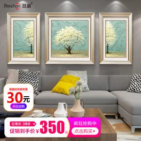 现代简约客厅沙发背景墙三联装饰画欧式卧室饭厅餐厅挂画玄关壁画