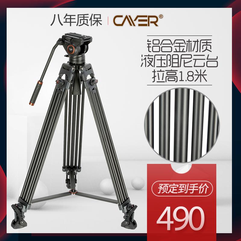 PTZ камеры для видеонаблюдения Артикул 574764512862