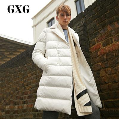 GXG羽绒服男装 冬装男士时尚修身黑白加厚休闲中长款羽绒服外套男