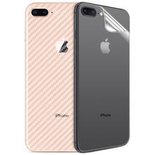 宝仕利苹果8后贴膜iPhone8plus背贴全透明i7背膜7plus手机膜i8后盖8p高清磨砂防指纹防摔耐刮防指纹水凝边框图片