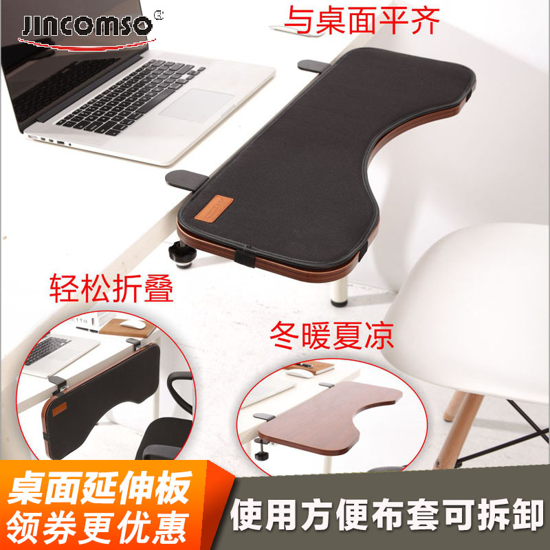 折叠电脑垫