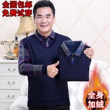 秋冬加绒t恤爸爸装衣服中年男士长衬衫中老年假两件衬衣加厚保暖