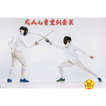 Fencing Set Heavy Sword set 10 pieces set CE Certified Fencing Association designated to participate in the brand promotion