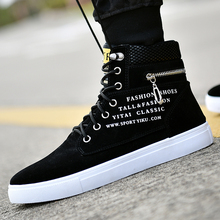 New Fall Men's Shoes, Canvas Shoes, Korean Edition Fashion, Casual Black High-Upper Board Shoes, Gao Bang Chao Shoes, 2019