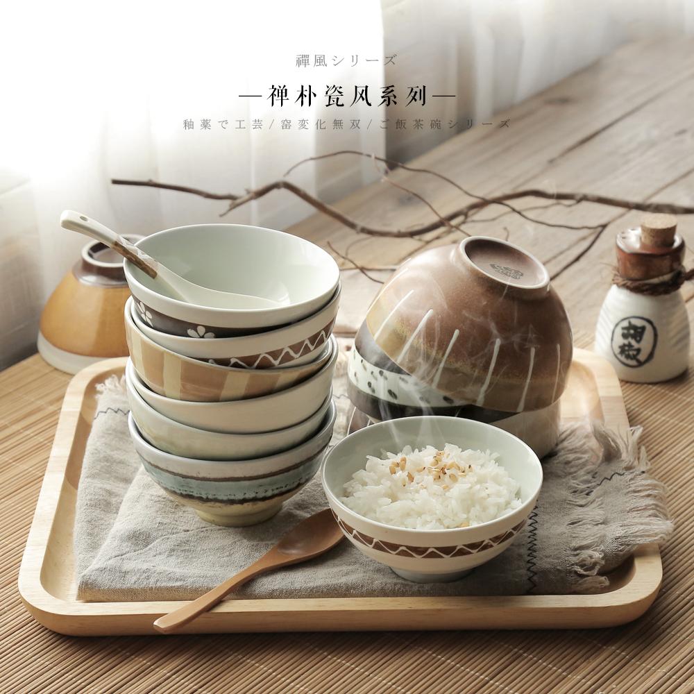 特色碗陶瓷创意