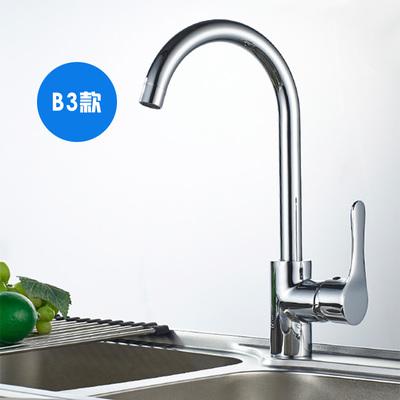 JOMOO/九牧全铜厨房家用单孔可360度转动洗菜盆水槽万向水龙头