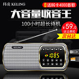 Ke Ling F3 Radio Old Man Old Walkman Music Player Portable Mini Card Charging