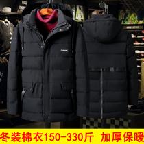 棉衣男加肥加大码150-330斤2018冬装胖子肥佬宽松棉袄羽绒棉服