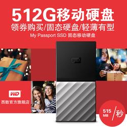 WD西部数据 移动固态硬盘 My Passport SSD 512G西数硬盘USB3.1