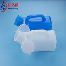 医用一次性小便器塑料 老人卧床尿壶夜壶加厚男女士坐便器接尿器